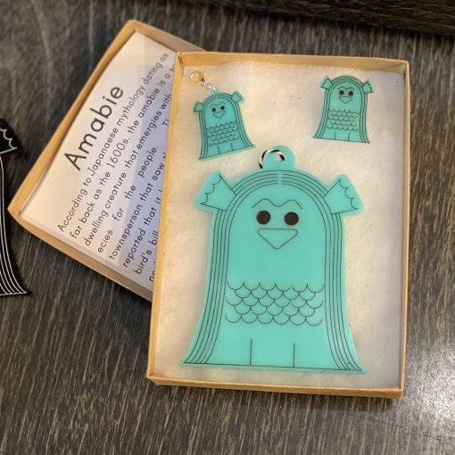 amanie gift set